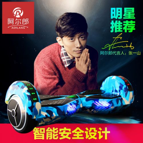 Hoverboard - Ref 2447651