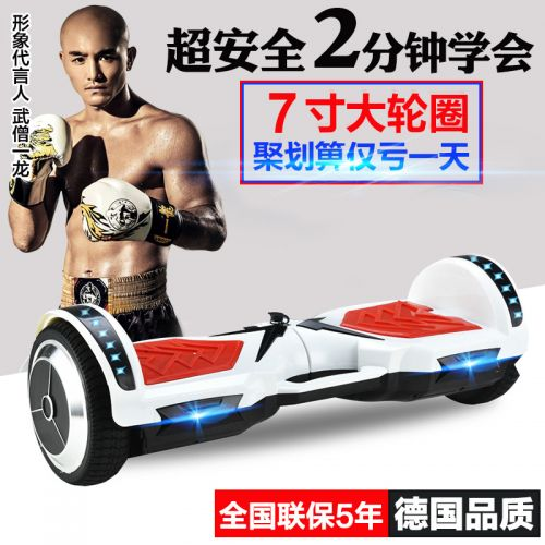Hoverboard - Ref 2447652