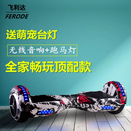 Hoverboard - Ref 2447653