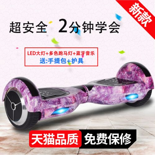 Hoverboard - Ref 2447655