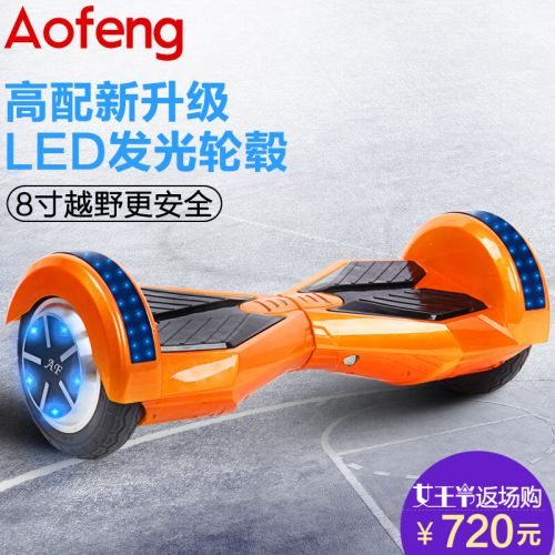 Hoverboard - Ref 2447659