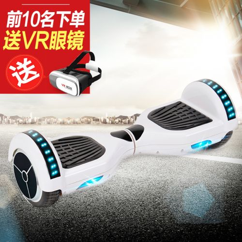Hoverboard - Ref 2447665