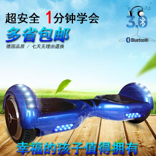 Hoverboard - Ref 2447667