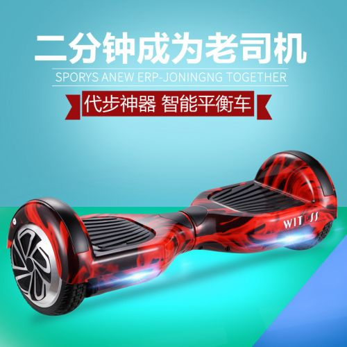 Hoverboard WITESS - Ref 2447670