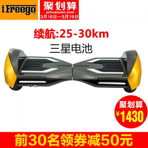 Hoverboard IFREEGO - Ref 2447674