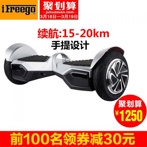 Hoverboard IFREEGO - Ref 2447675