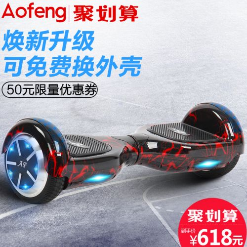 Hoverboard - Ref 2447689