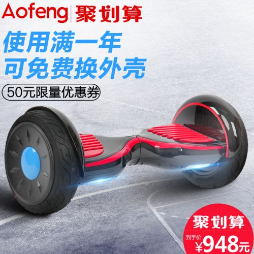 Hoverboard - Ref 2447691