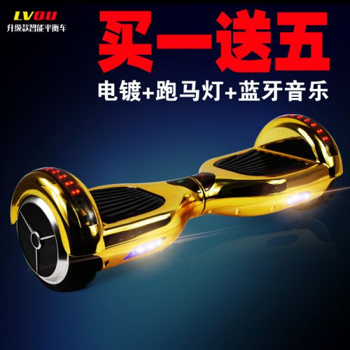 Hoverboard - Ref 2447695