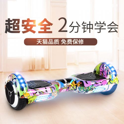 Hoverboard - Ref 2447705
