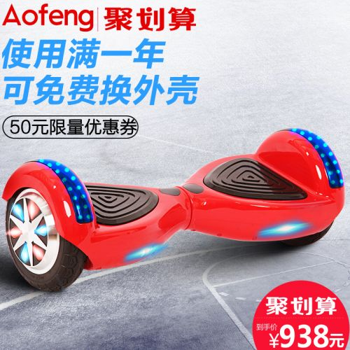 Hoverboard - Ref 2447706