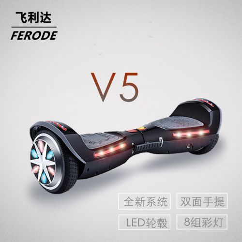 Hoverboard - Ref 2447712