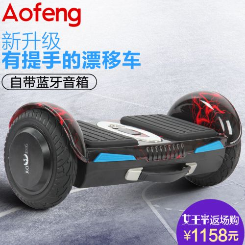 Hoverboard - Ref 2447733