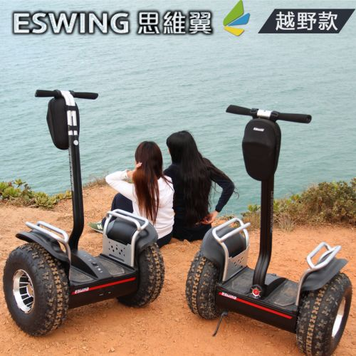 Hoverboard ESWING - Ref 2447799