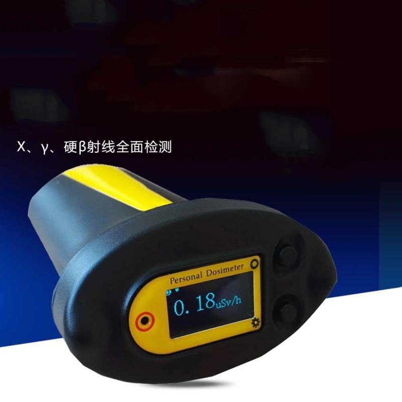 Instrument de mesure 3402824