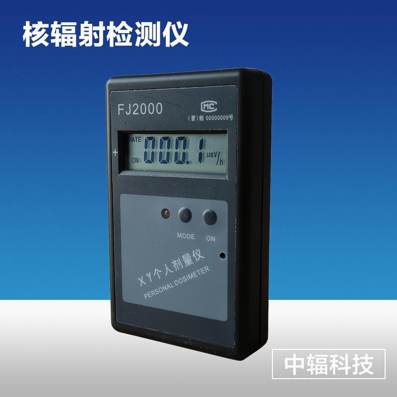 Instrument de mesure 3403083