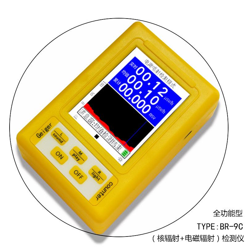 Instrument de mesure 3403214