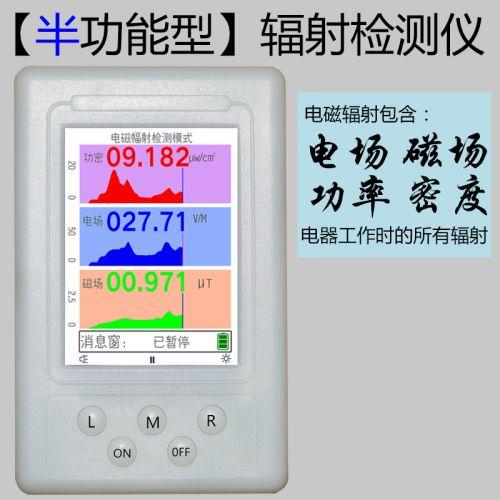 Instrument de mesure 3403231