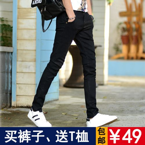 Jeans 1460833