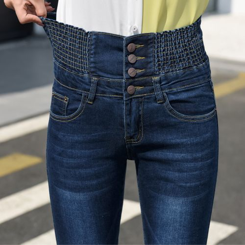 Jeans grande taille femme YUNNAIER FUSHI COMPTINE - Ref 3234712