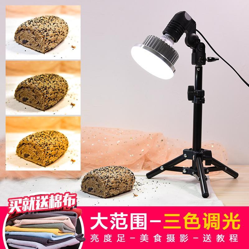 Lentille pour telephone portable 3373927