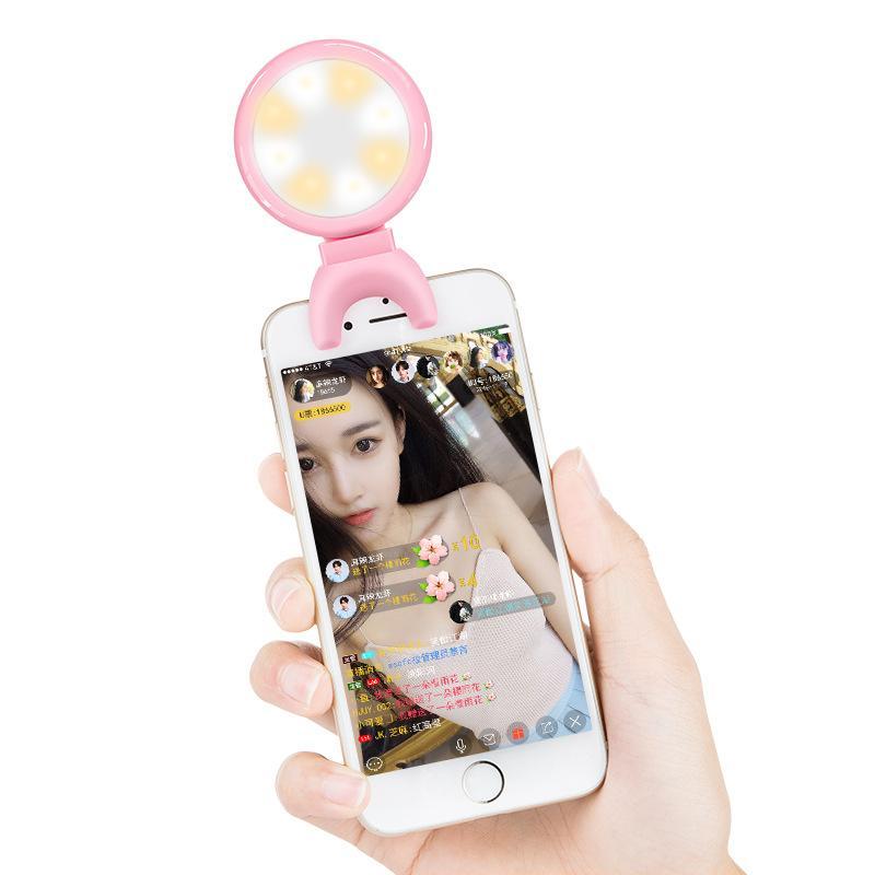 Lentille pour telephone portable 3374091