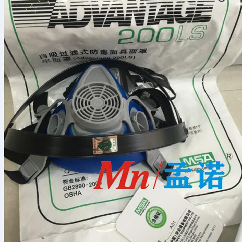 Masque a gaz 3403616