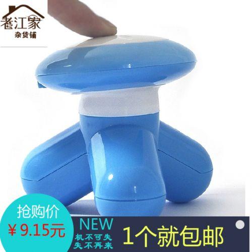 Masseur USB 361732