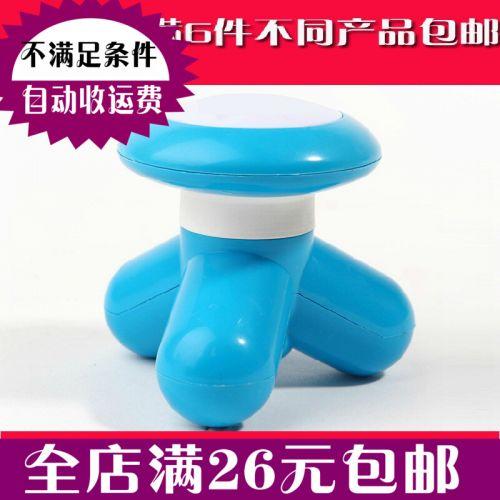 Masseur USB 361738