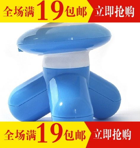 Masseur USB 361773