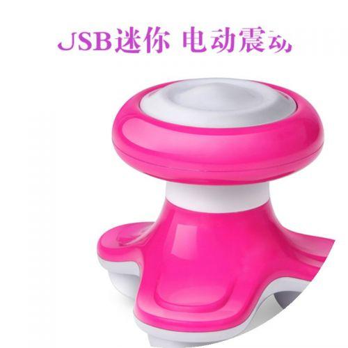 Masseur USB 362110