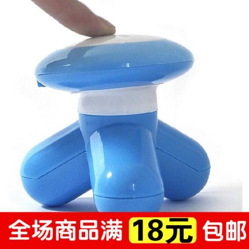 Masseur USB 362332