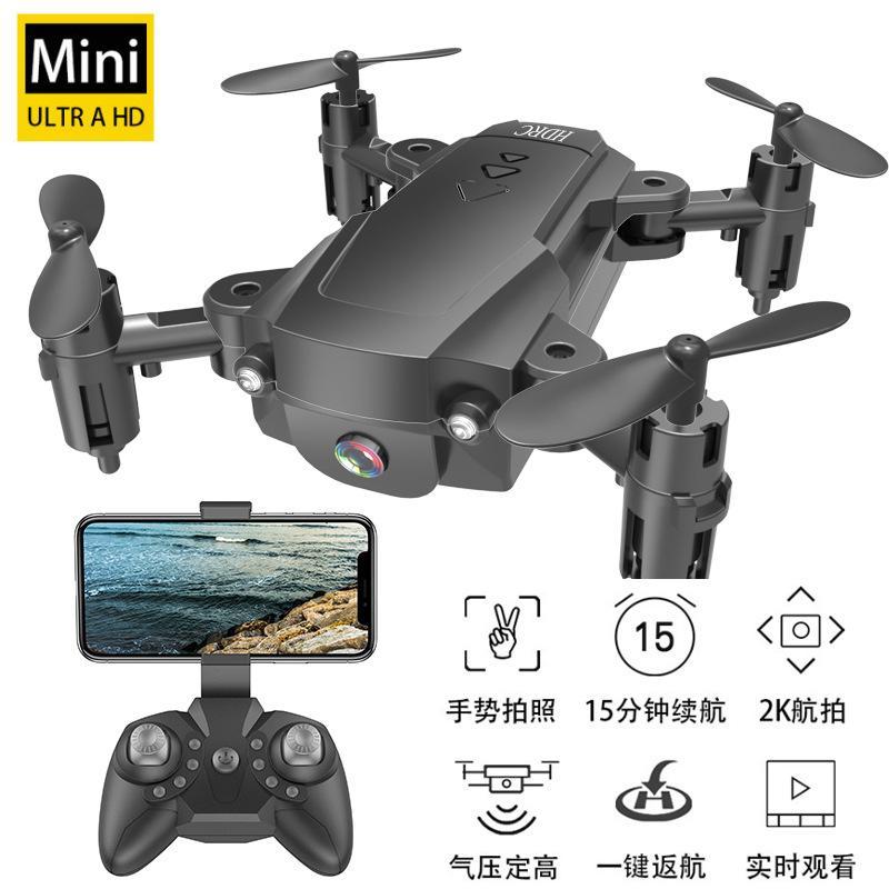 Mini Drone de Poche pliant  a quatre axes 3424235