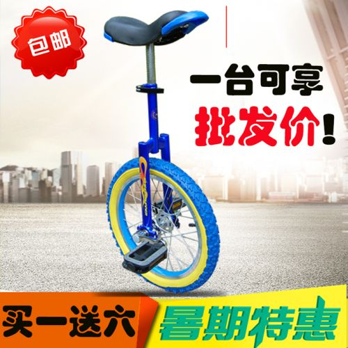 Monocycle LIAO JIE - Ref 2576385