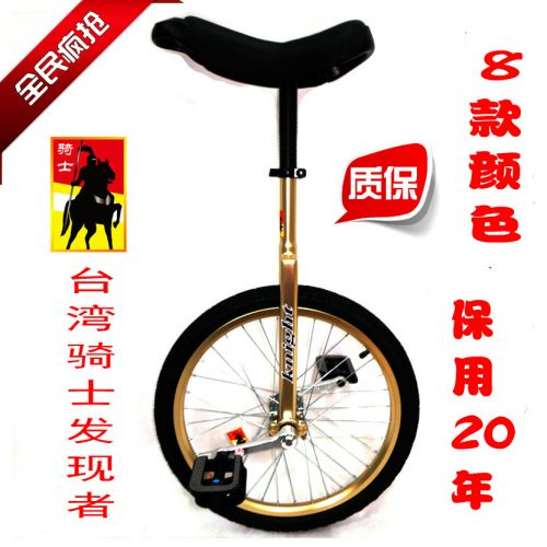Monocycle - Ref 2576389