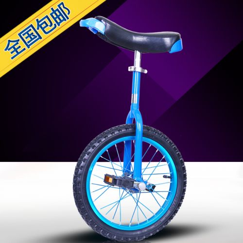 Monocycle - Ref 2576390
