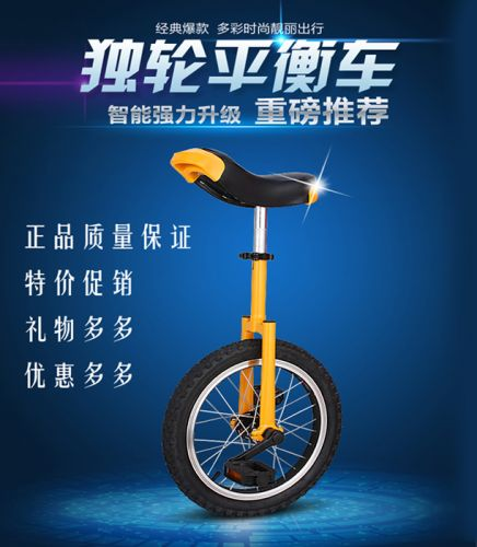 Monocycle - Ref 2576391