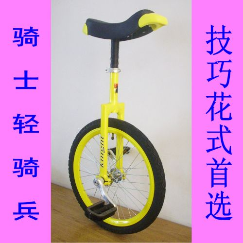 Monocycle - Ref 2576392