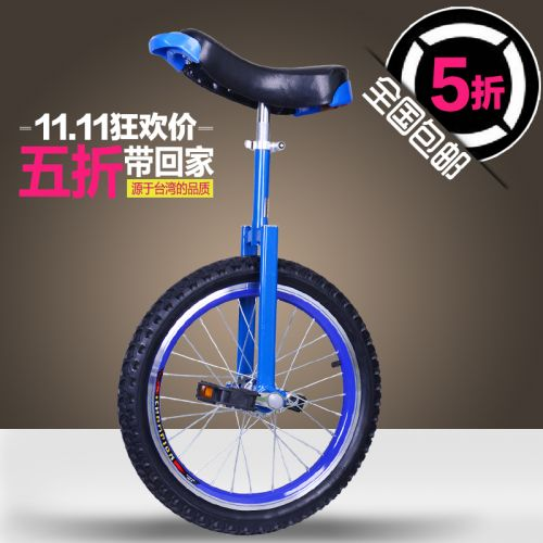 Monocycle - Ref 2576393