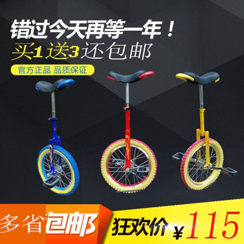 Monocycle - Ref 2576394