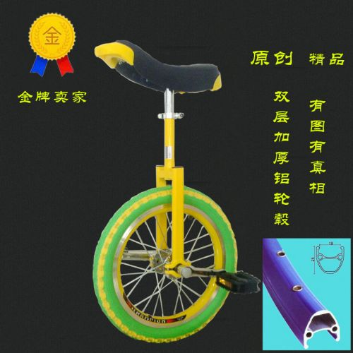Monocycle - Ref 2576396