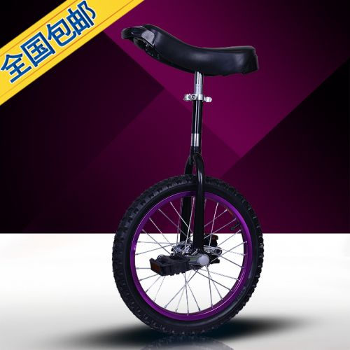 Monocycle - Ref 2576408