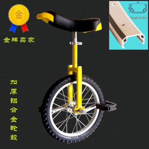 Monocycle - Ref 2577929