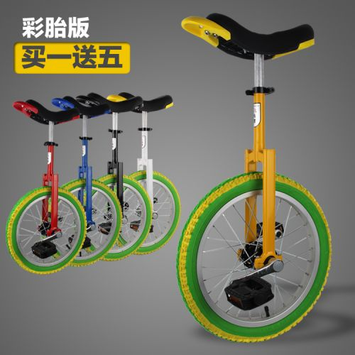 Monocycle - Ref 2577933