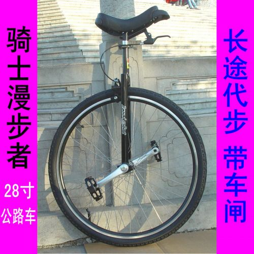 Monocycle - Ref 2577972