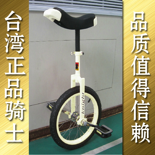 Monocycle - Ref 2577995