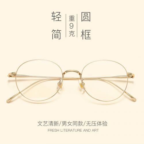 Montures de lunettes 3138540