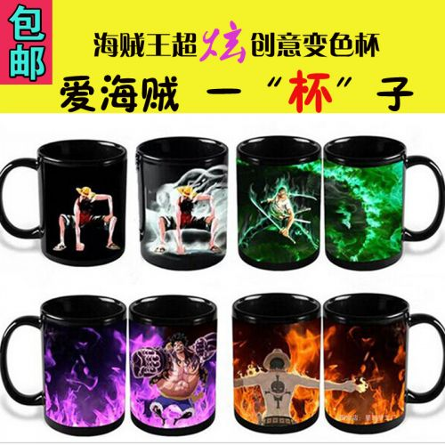 Mug manga One Piece - Ref 2701448