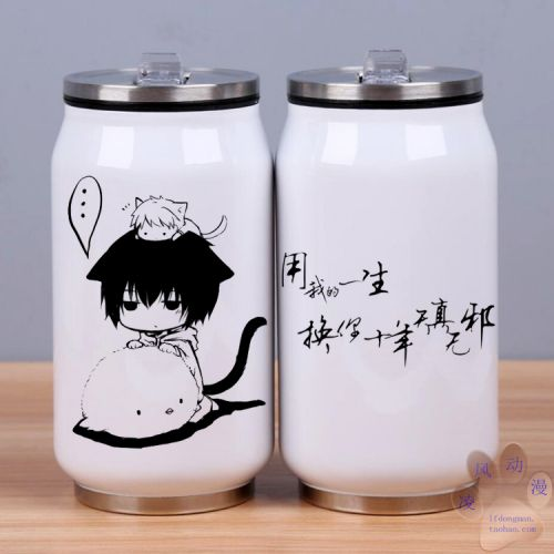 Mug manga notes Tomb Zhang Qi Ling - Ref 2701486