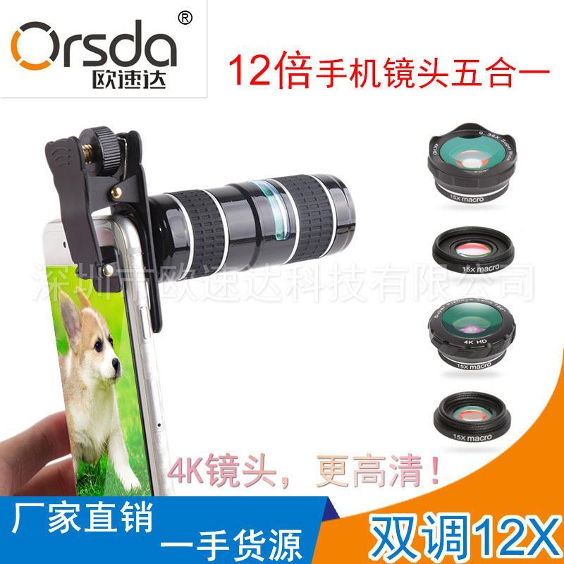 Optique pour telephone portable 3374865
